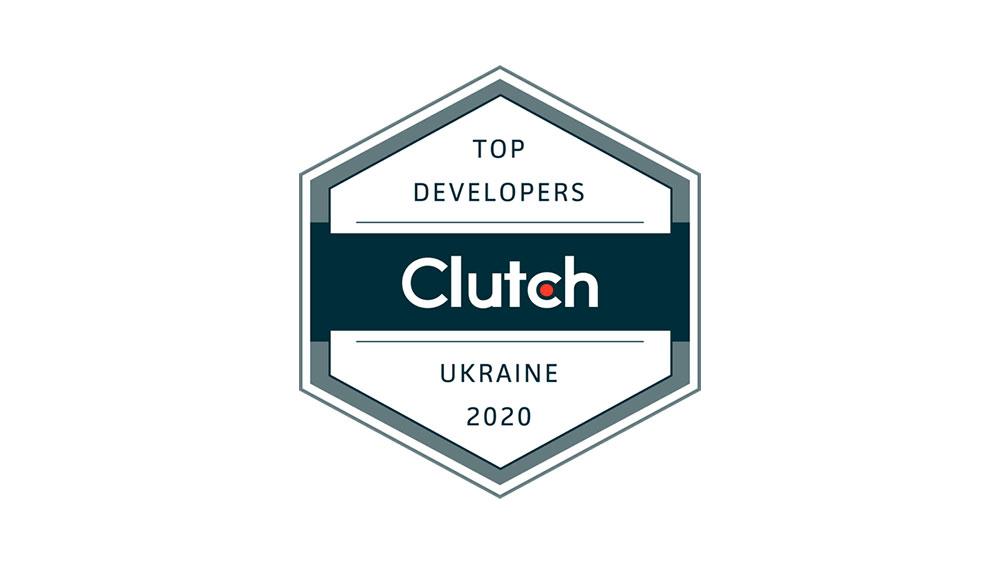 2020 Top Web & E-Commerce Developer in Ukraine Award